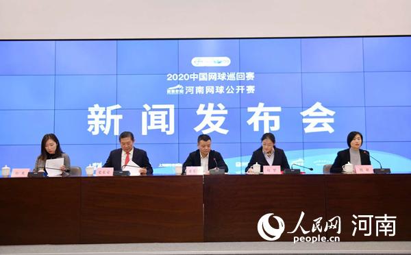 2020中国网球巡回赛河南网球公开赛25日开赛