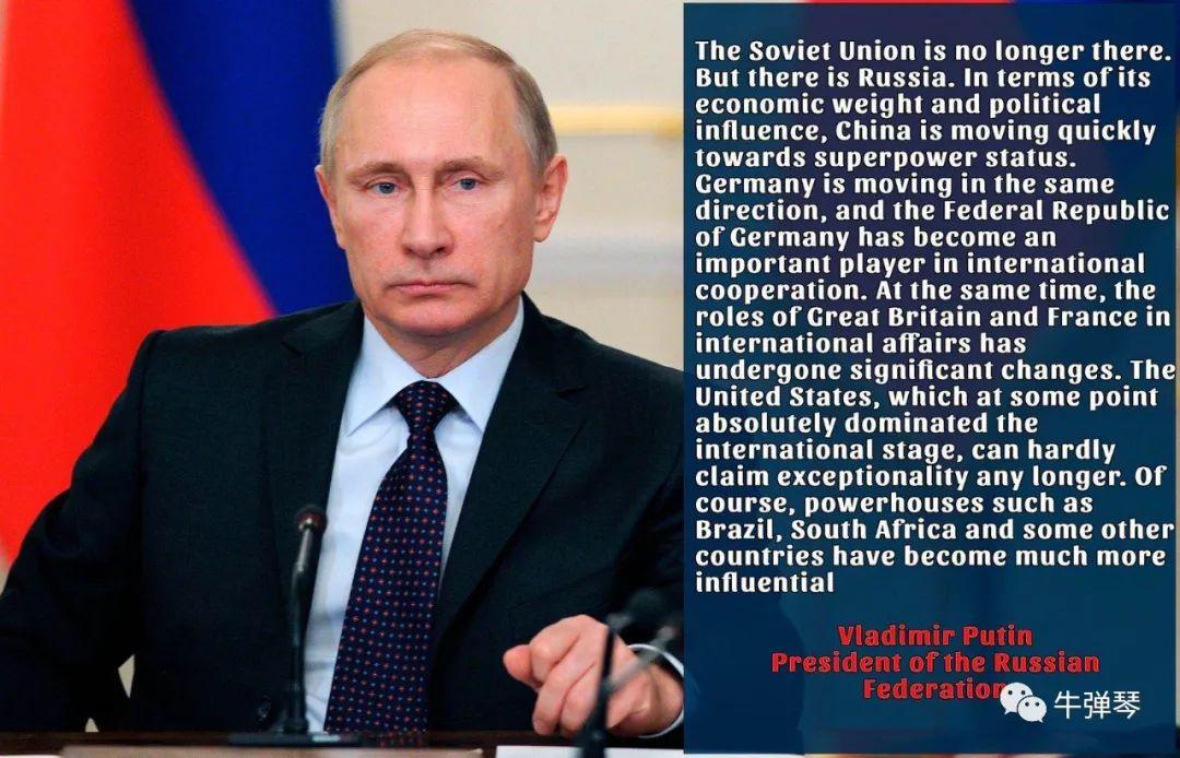 普京这两个最新亮相,与中国无关,信息量很大!(图2)