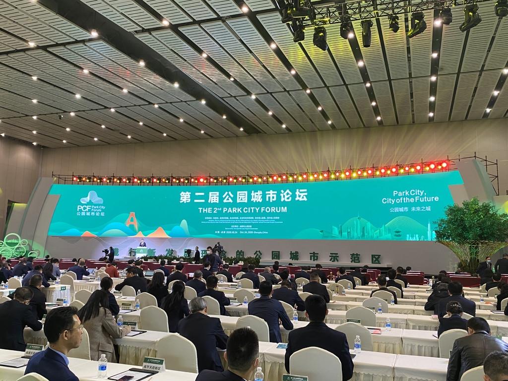 自然资源部总规划师吴海洋:建设公园城市要强化国土空间规划的引领作用