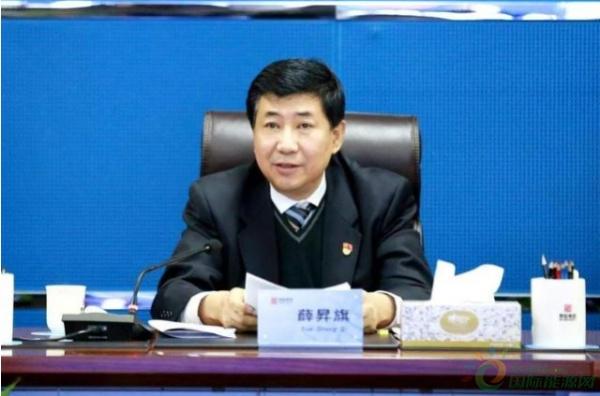 """内蒙古一国企原董事长被""""双开"""",在电力能源系统工作30多年,被批既想当官又想发财"""