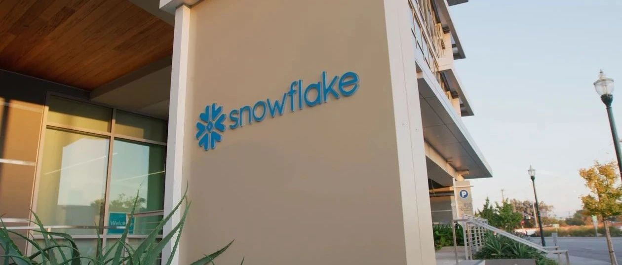 """巴菲特罕见出手科技股,Snowflake上市预示大数据分析""""快消品""""时代到来?"""