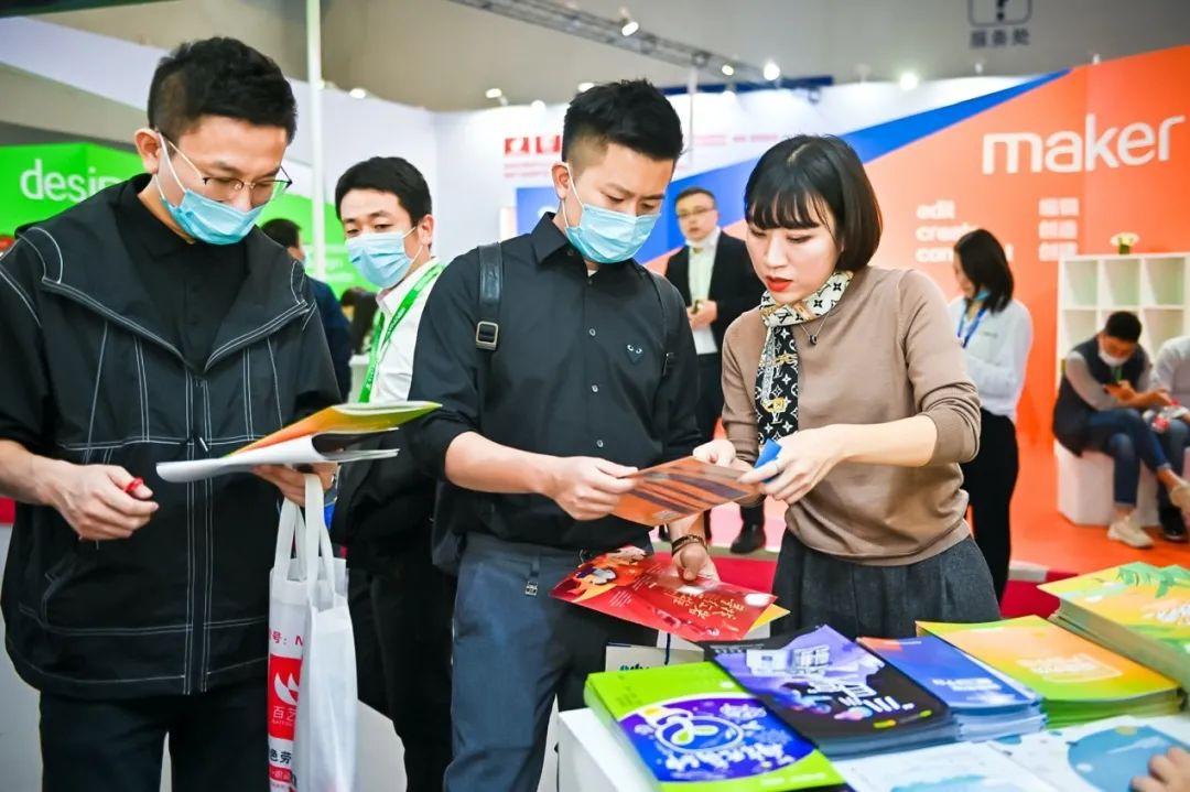 """携手顶尖专家和研究机构,重庆企业打造""""i劳动""""教育图片"""