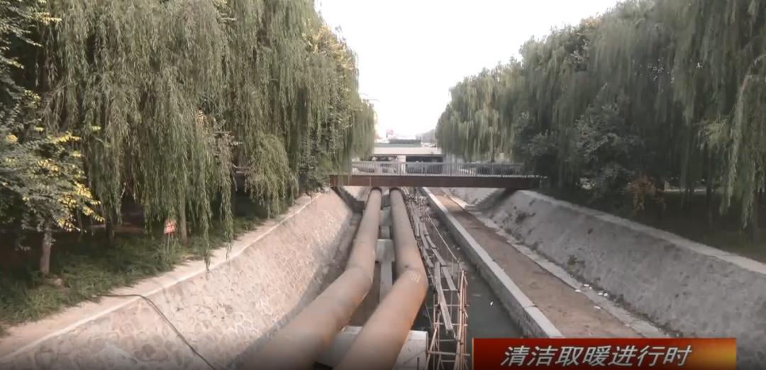 秦皇岛市昌黎县清洁取暖改造工程有序推进