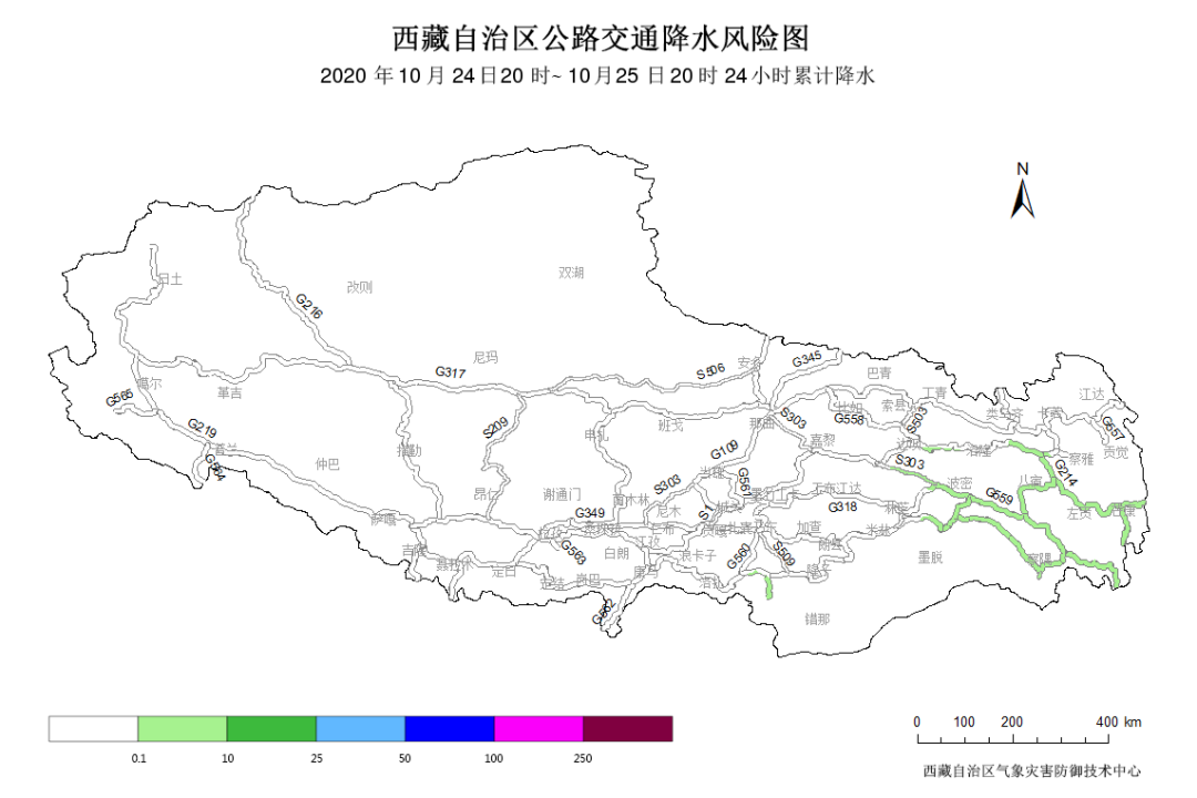西藏主要公路交通天气预报2020.10.24