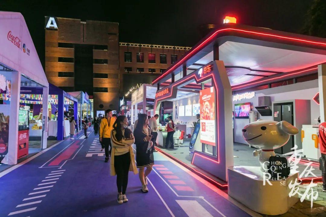 夜民在市京选购间 电器东邹乐 摄。