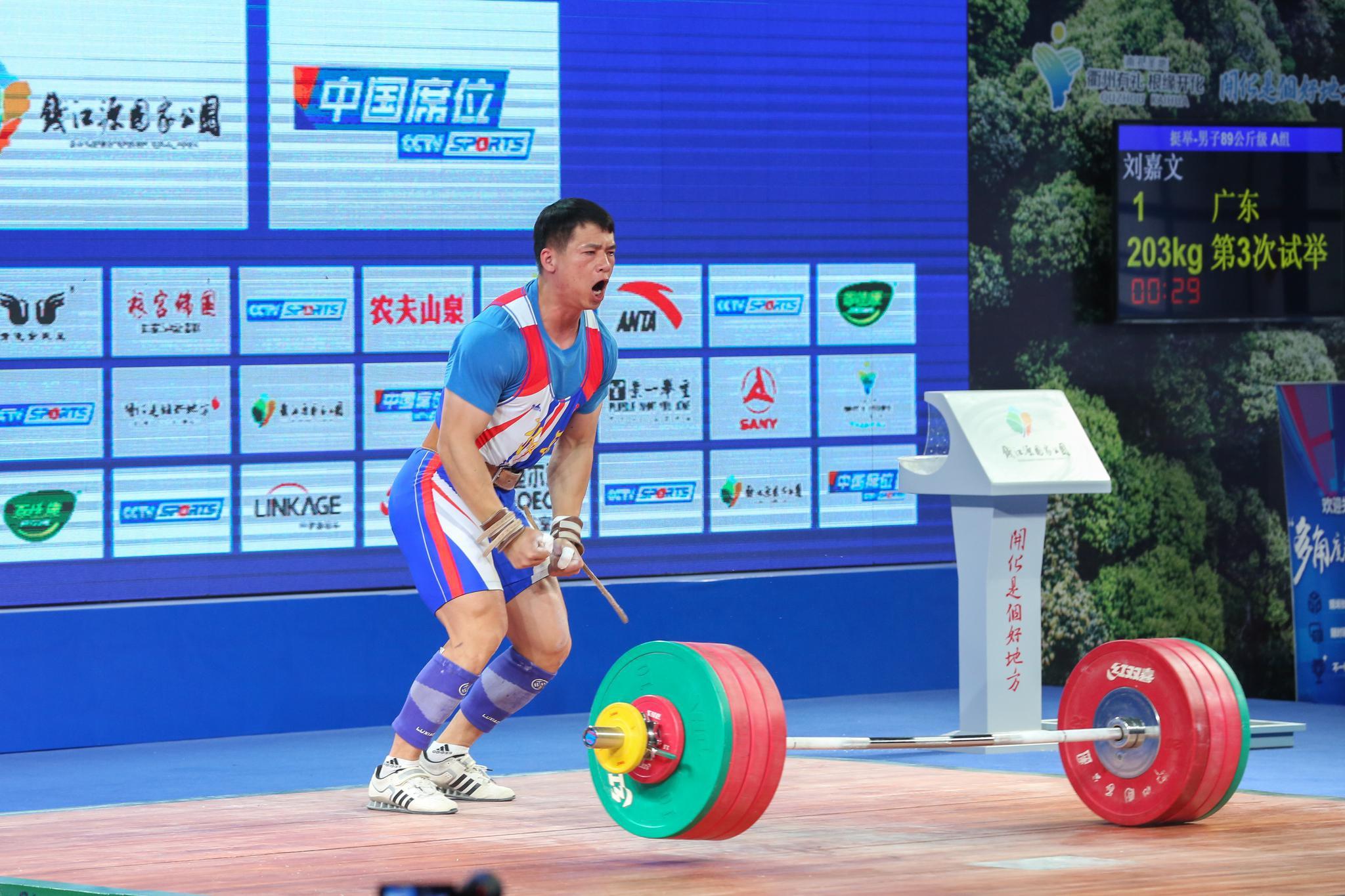 全国男子举重锦标赛:广东包揽89公斤级总成绩前三