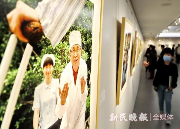 上海市民艺术大展摄影专题展揭幕