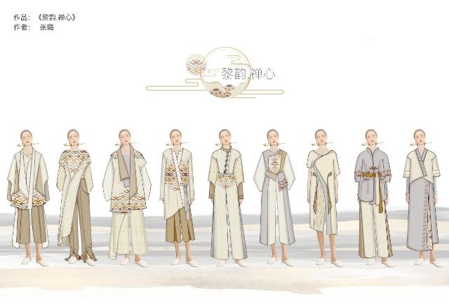 522套方案近2000件作品参赛 2020黎锦及纹样服饰创新设计征集遴选活动初选结果揭晓