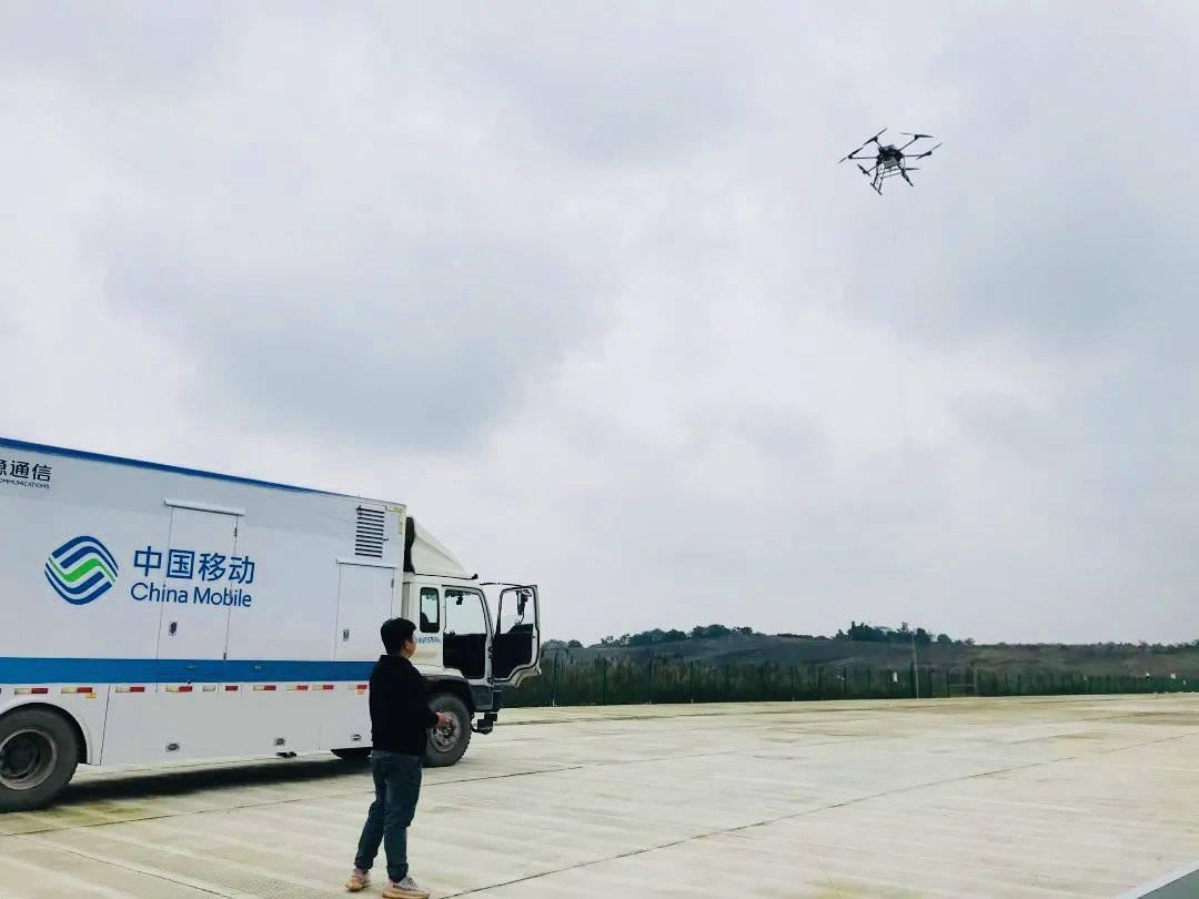 全国首个!5G网联无人机测试示范基地在四川自贡航空产业园挂牌
