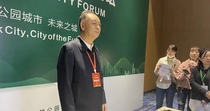 专访|复旦大学副校长张人禾:利用自然来改善我们的环境