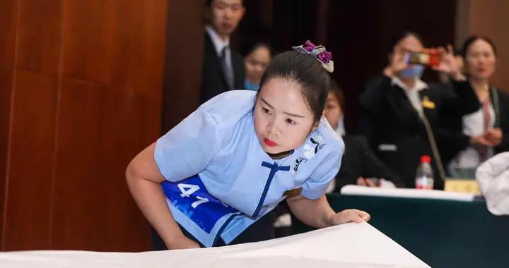 2020年度贵州省酒店业服务技能大赛圆满落幕