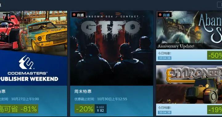 Steam周末特惠丨《遗迹:灰烬重生》再次历史新低,半价特卖