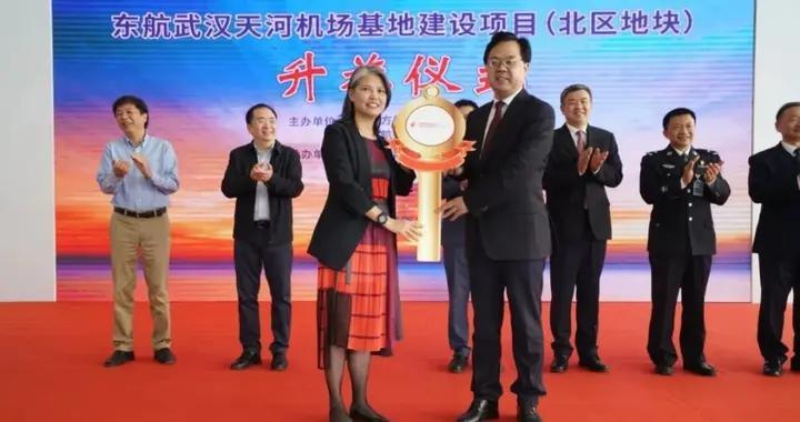 """东航天河机场北区项目落成,""""大白""""在武汉安""""新家""""!"""