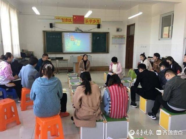 莒县店子集街道日照路小学举行音乐教研活动