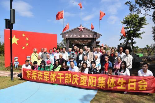 重阳节将至 东莞军休干部集体过生日图片