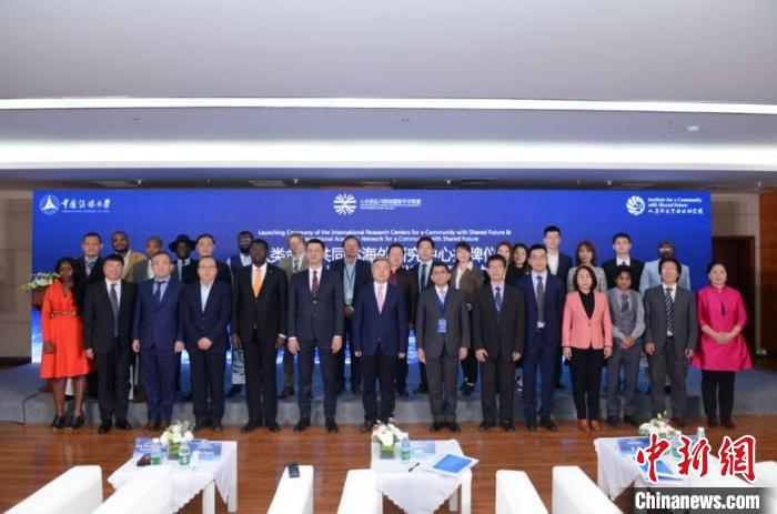 中国传媒大学联合多国智库等成立人类命运共同体海外研究中心