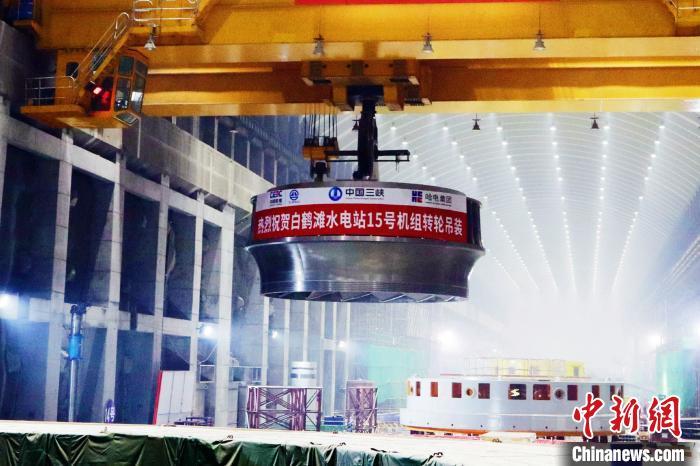 白鹤滩右岸电站第二台百万千瓦机组转轮成功吊装就位