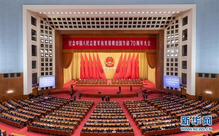 渤海潮评论:铭记伟大胜利,推进伟大事业