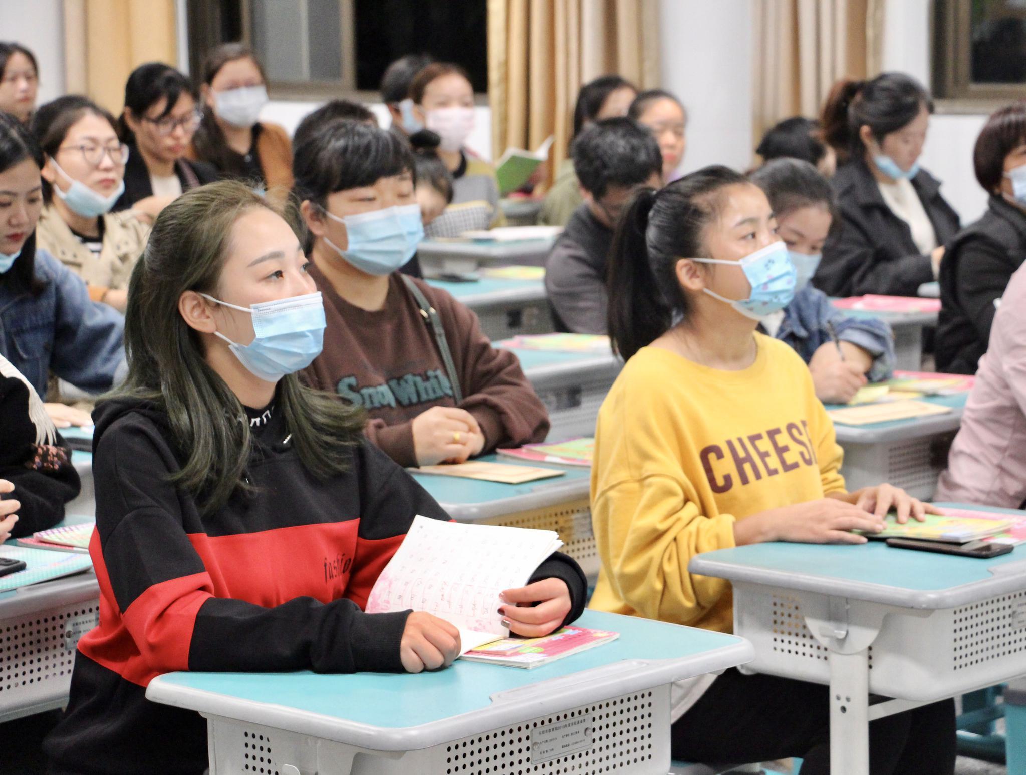 爱与责任同行 横店二小教育集团荆江校区召开一年级家长会
