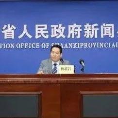 新闻发布会   全省因病致贫户从2016年的20.2万户减少至2.01万户