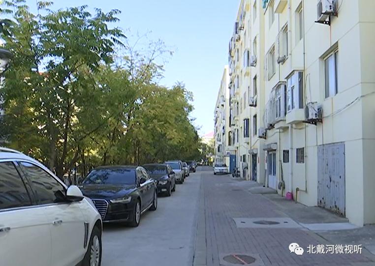 秦皇岛市北戴河区老旧小区改造(三期)工程已完成