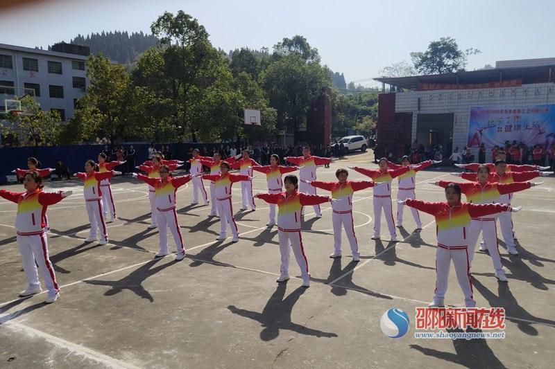 新邵县寸石镇成功举办教职工工间操比赛