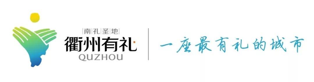 10月24日衢州市新冠肺炎疫情通报