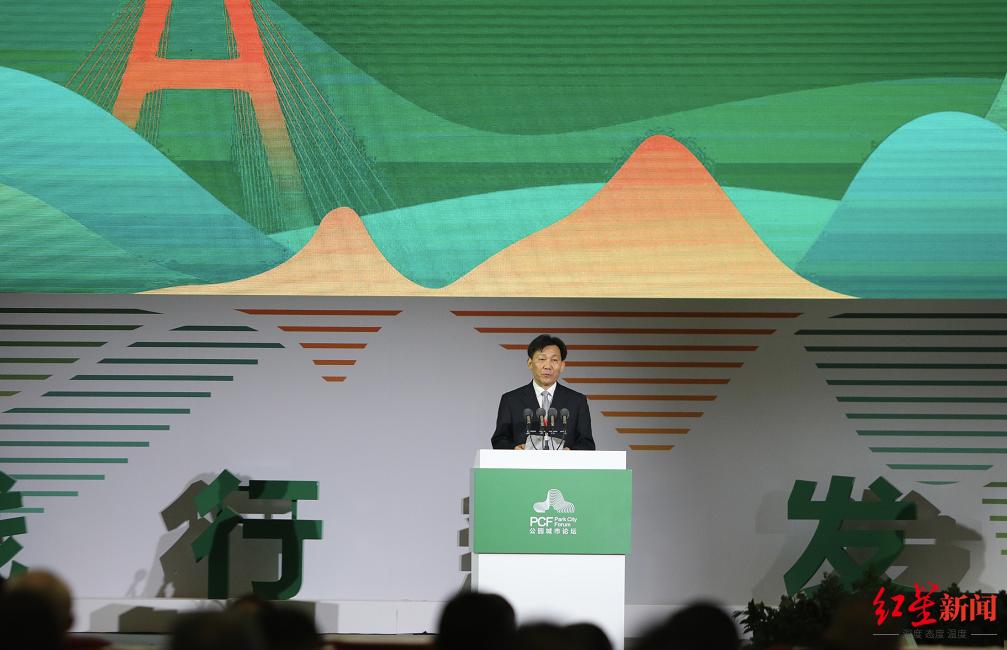 自然资源部总规划师吴海洋:相信成都能为未来城市可持续发展提供经验
