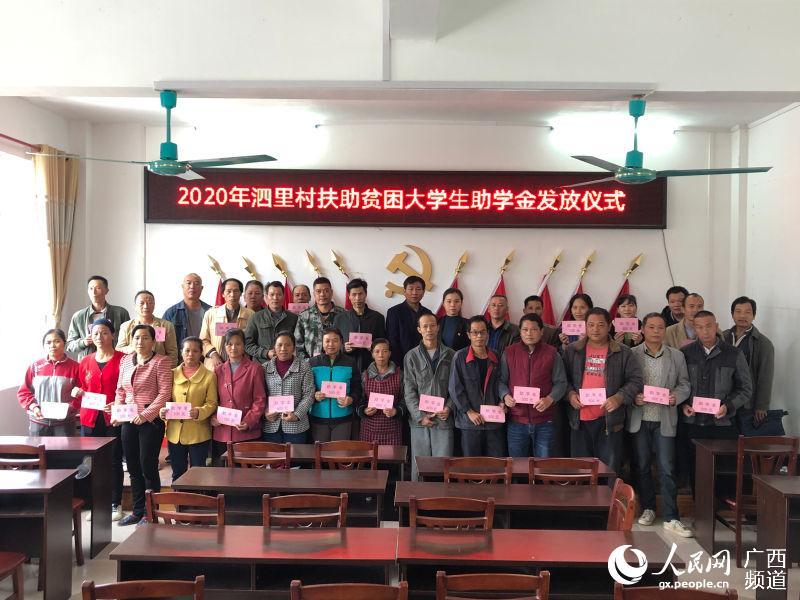 """广西三江:党建引领村级集体经济带贫减贫有""""温度"""""""