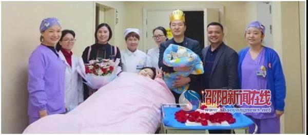 生孩子,也可以有仪式感——邵阳市中心医院产科为您带来特别定制的分娩体验
