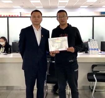 """潍坊高密市与青岛胶州市联合推出了企业登记""""跨市通办""""模式"""