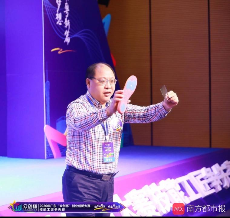 """粤创之星王博伟:让铅球变""""篮球"""",这项发明将造福老年人"""