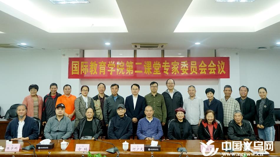 义乌文化传承人齐聚群英湖畔 共议中华传统文化传播