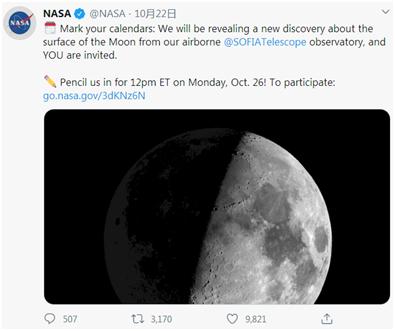 """NASA""""卖关子"""",网民""""闹翻天"""""""