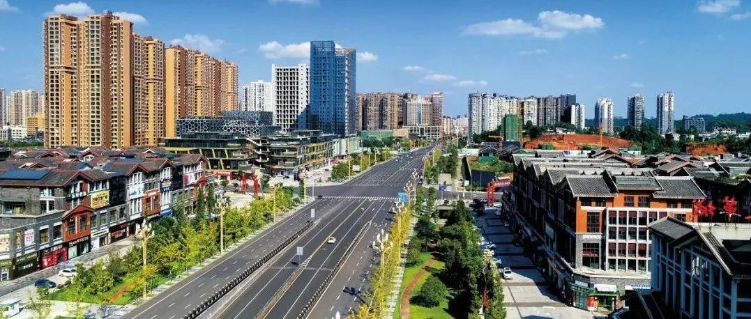乐山市、峨眉山市通过国家卫生城市技术评估