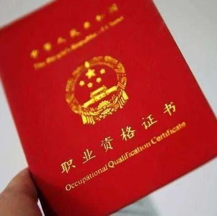 公告丨山东省人社厅公告:职称申报平台登录地址变更