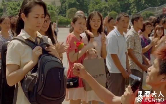 《江湖儿女》贾樟柯致敬了自己过往的作品……