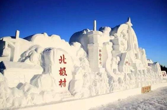 """黑龙江""""不夜城"""",被称中国的""""极北坐标"""",是极光的最佳观测点"""