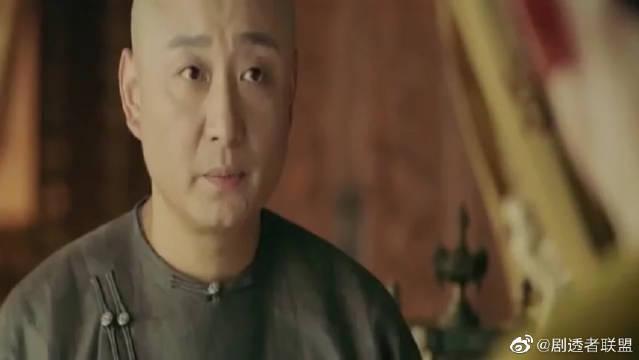 魏璎珞女主光环一开大,宫斗剧秒变喜剧!