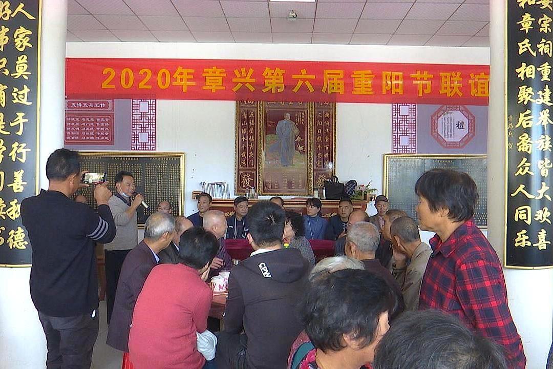 敬老爱老传孝道,邾城街章兴村200多位老人,欢庆重阳节