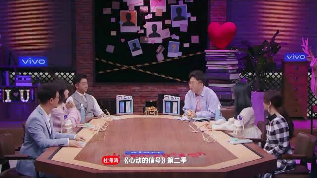 素人超高颜值惊到杨超越、宋茜~ 杜海涛:超越控制住!