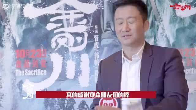 主演@吳京 :《金刚川》不插手导演的事,只做演员该做的……