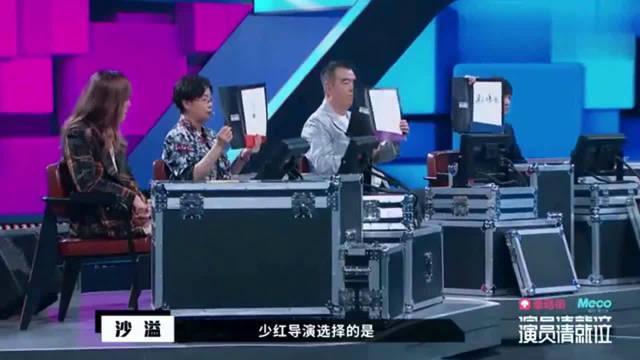 包文婧谈被李少红选择~ 几度哽咽落泪,一路太不容易!