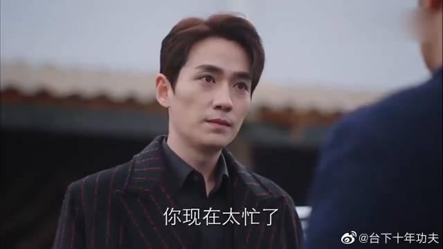陈一鸣替王子茹说好话,不料刘洋一句话……