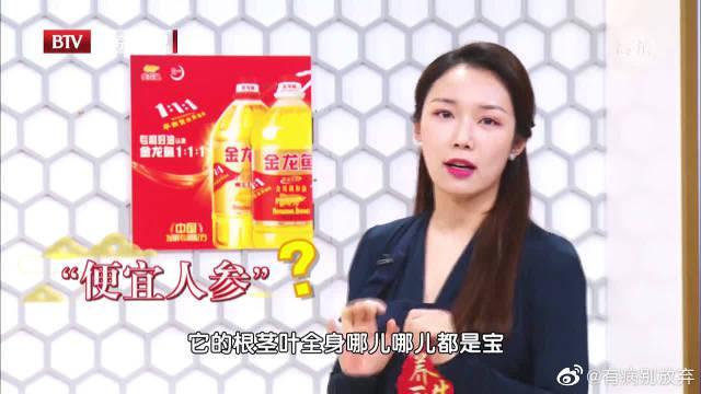 """健脾胃、补肾阴,现在吃正好,这才是""""长寿菜""""!"""