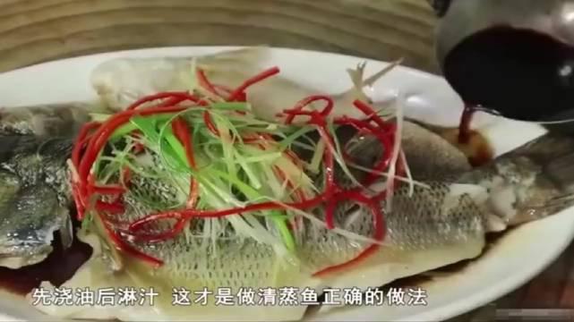 清蒸鱼千万不要放盐和料酒,大厨教你正确做法,鲜嫩多汁……