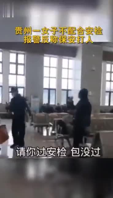 报警反称保安打人(剪辑:闪珊)
