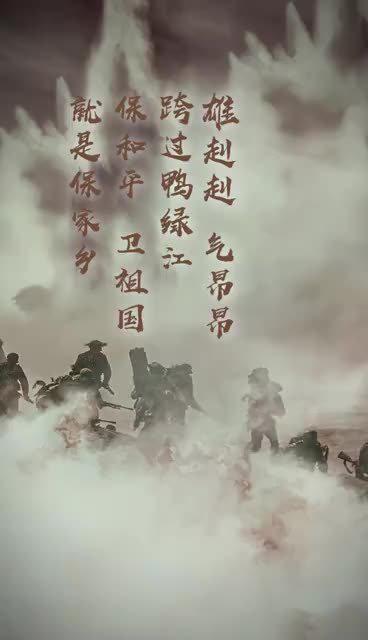 血肉之躯架起钢铁运输线 纵横千里打不烂、炸不断 《中国电影报道》