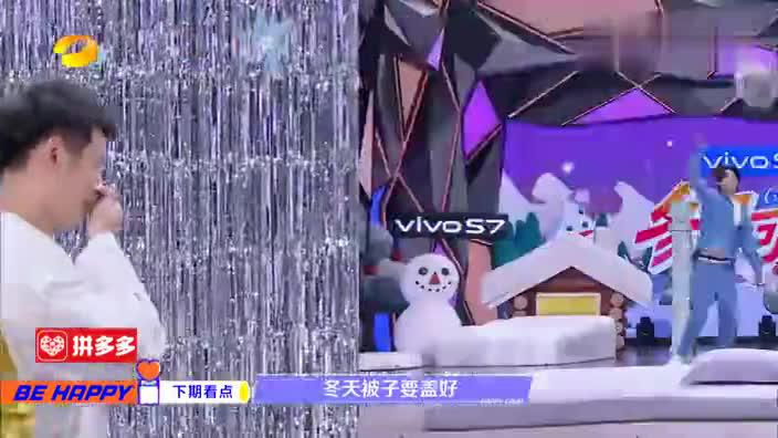 《快乐大本营》10月31日看点:凤凰传奇谷智鑫周深比拼唱功遭毒舌评价