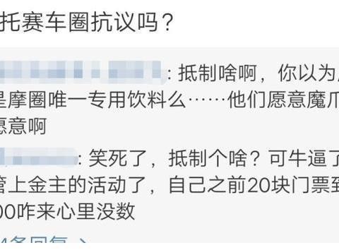 王一博摔车事件再发酵,原定代言活动突然延期,主流媒体狠批粉丝